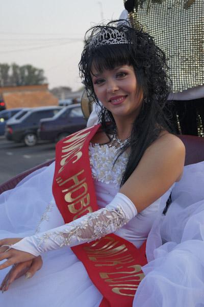 Мисс Новотроицк 2010